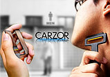 Станок для бритья «Carzor», фото 3