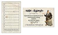Изготовление визиток, фото 1