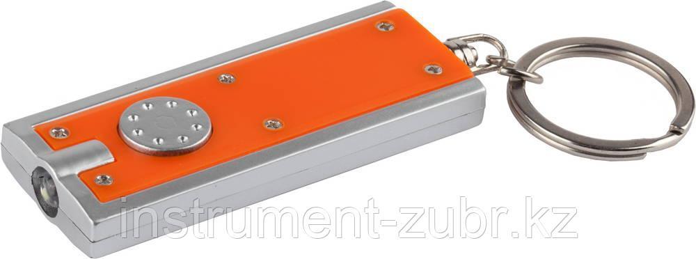 Брелок DEXX светодиодный, 1LED, 3*AG10