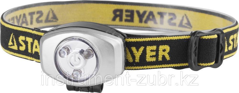 "Фонарь STAYER ""STANDARD"" налобный светодиодный, 3ULTRA LED, 2CR2032"