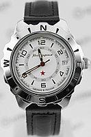 Командирские часы с логотипом