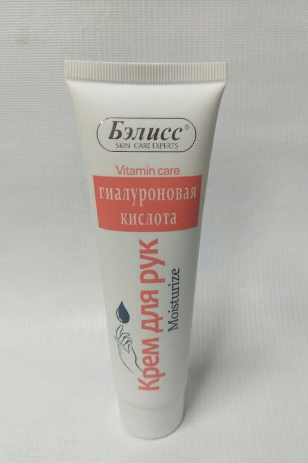 Бэлисс - Крем для рук Гиалуроновая кислота 100g