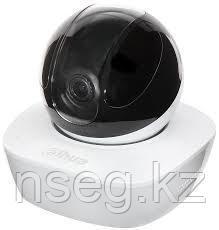 Dahua Camera Ranger 1080P