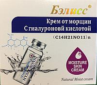 Крем от морщин с гиалуроновой кислотой - Бэлисс 60g