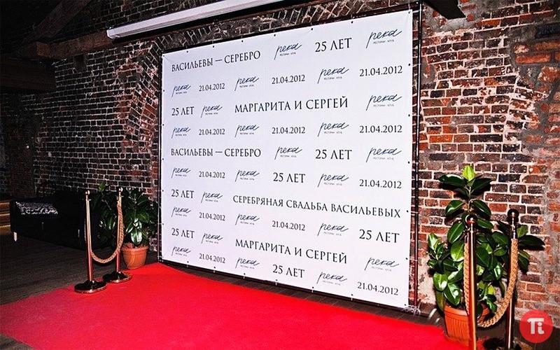 Баннеры на свадьбу по индивидуальному заказу
