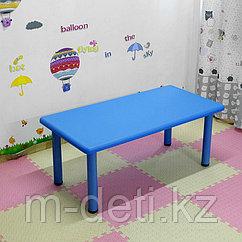 Стол пластиковый прямоугольный детский Лютик HD301 HUADONG