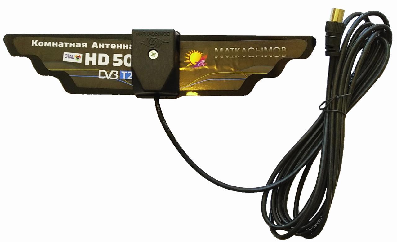 Антенна комнатная  HD 50 DVB-T2  OTAU - TV