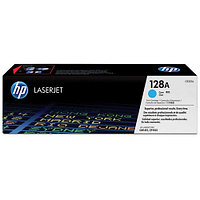 Картридж HP 128А голубой