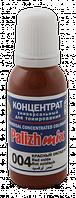 Концентрат универс. Palizh MIX (0,02 л) №004 красный оксидный