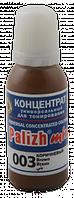 Концентрат универс. Palizh MIX (0,02 л) №003 коричневый