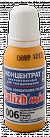 Концентрат универс. Palizh MIX (0,02 л) №006 желтый кукурузный