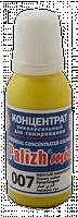 Концентрат универс. Palizh MIX (0,02 л) №007 желтый канареечный