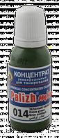 Концентрат универс. Palizh MIX (0,02 л) №014 зеленый оксидный