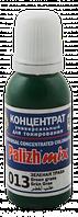 Концентрат универс. Palizh MIX (0,02 л) №013 зеленая трава