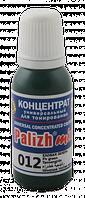 Концентрат универс. Palizh MIX (0,02 л) №012 еловая зелень