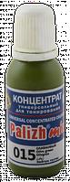 Концентрат универс. Palizh MIX (0,02 л) №015 оливковый
