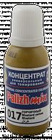 Концентрат универс. Palizh MIX (0,02 л) №017 горчичный