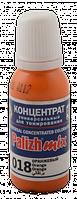 Концентрат универс. Palizh MIX (0,02 л) №018 оранжевый