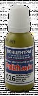 Концентрат универс. Palizh MIX (0,02 л) №016 нежная зелень