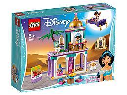 41161 Lego Disney Princess Приключения Аладдина и Жасмин во дворце, Лего Принцессы Дисней