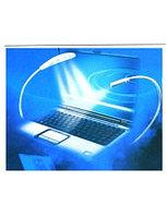 Лампа - подсветка для ноутбука USB