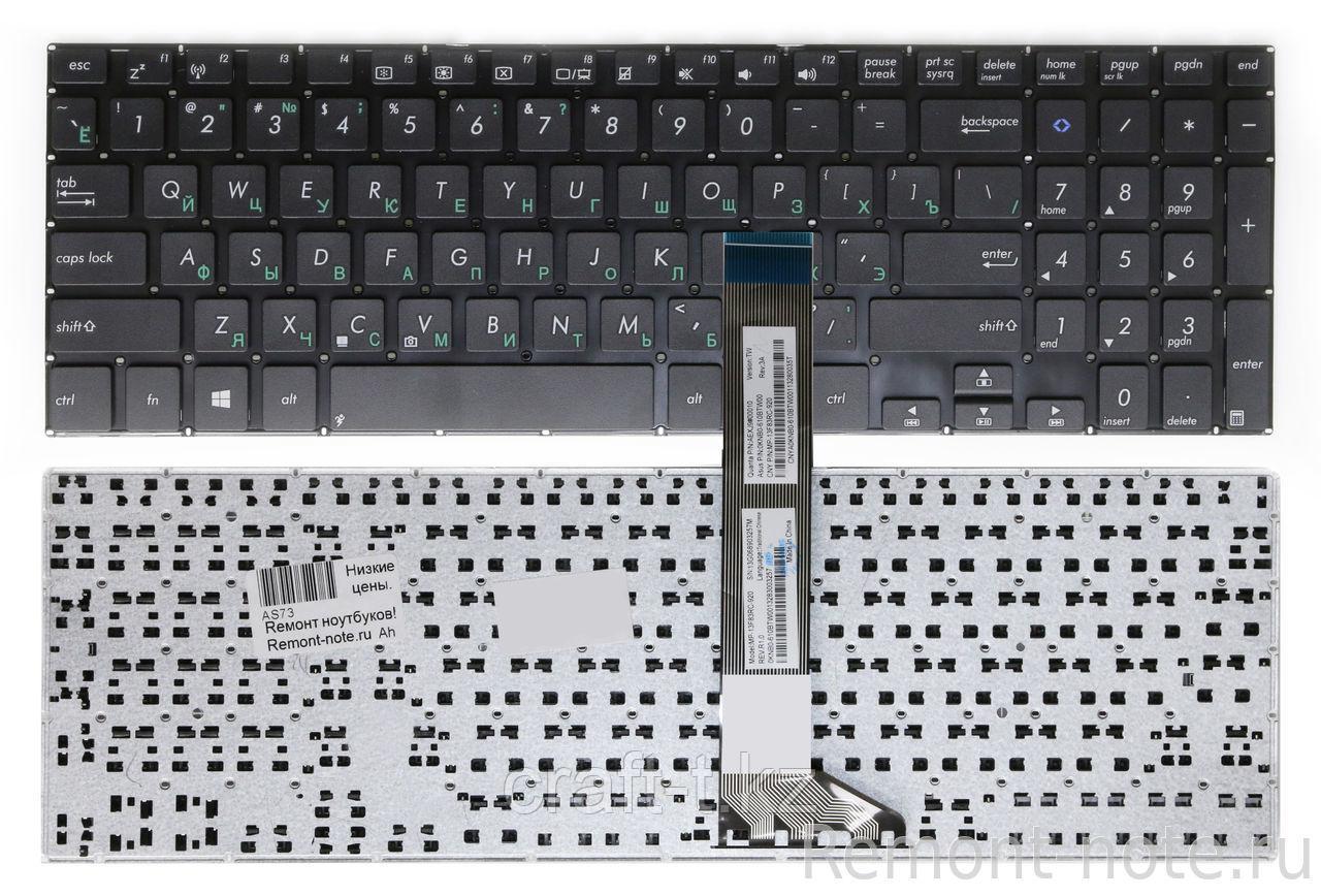 Клавиатура для ноутбука Asus K551, K551L