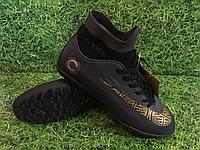 Футбольные бутсы (сороконожки) с носками NIKE MERCURIAL детские, подростковые