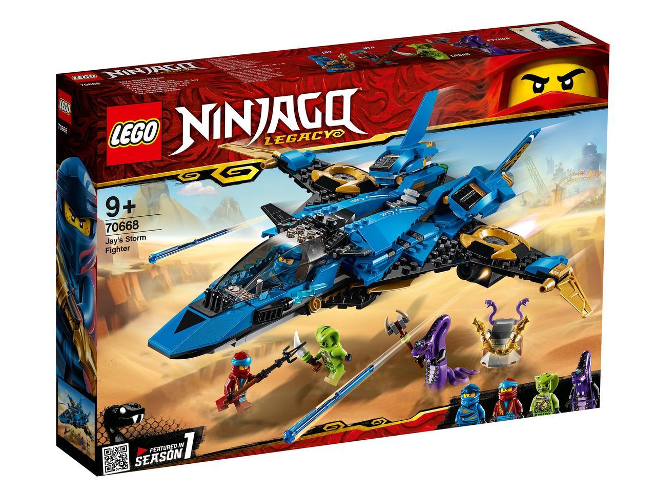 70668 Lego Ninjago Штормовой истребитель Джея, Лего Ниндзяго