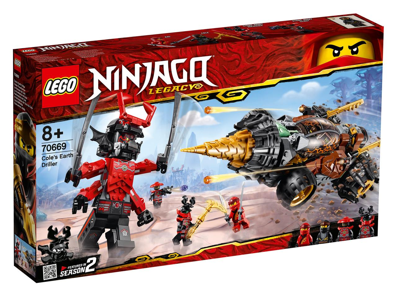 70669 Lego Ninjago Земляной бур Коула, Лего Ниндзяго