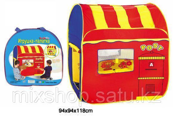 """Детская двусторонняя палатка """"Почта-Супермаркет"""" 94x94x118см, 8063"""