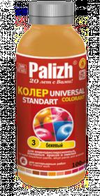 Паста колеровочная универсальная Palizh Standart