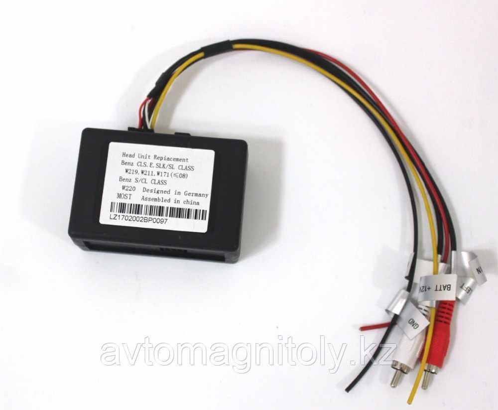 Адаптер для подключения штатного усилителя в автомобиле Mercedes CL/ E/ CLS/ S/ SL/ SLK/ G/ R Class