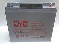 Аккумулятор   JYC  12В  18Ah
