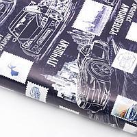 Бумага упаковочная глянцевая «Лучшему», 50 × 70 см
