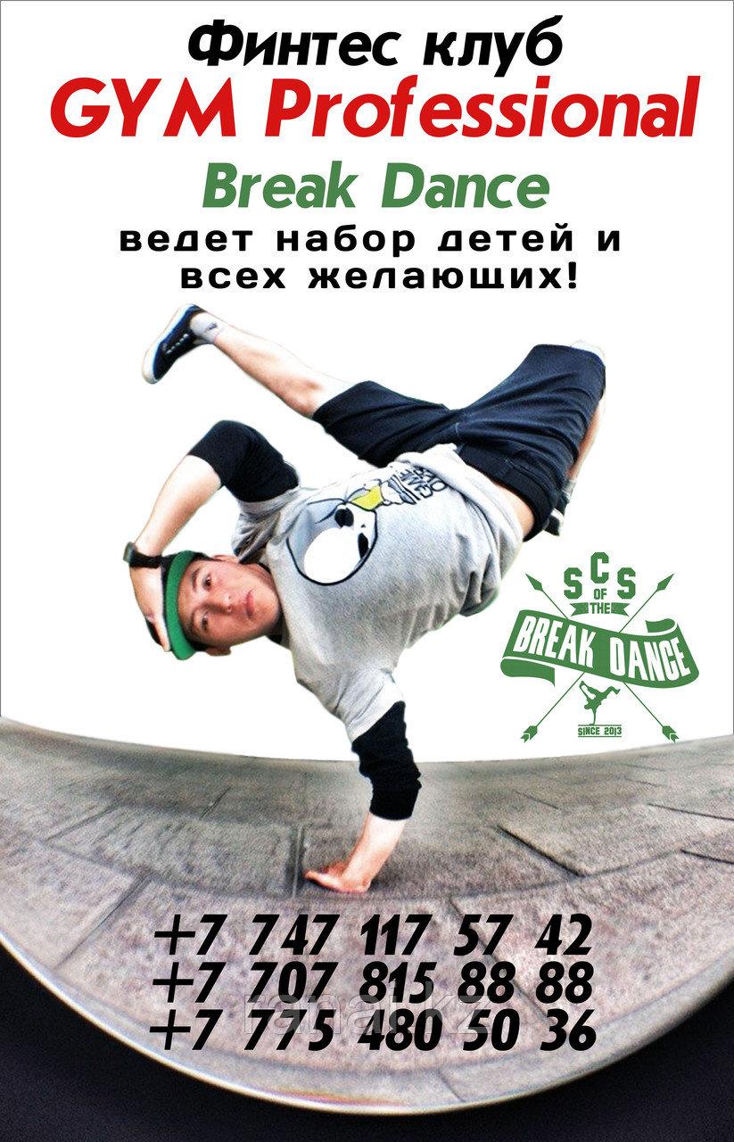 Печать буклетов в Алматы.