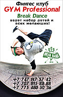 Печать буклетов в Алматы., фото 1