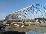 Арочные металлические конструкции, фото 2