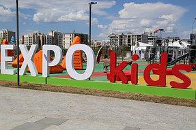 Детский парк EXPO-2017, г. Астана, 2017г. 1
