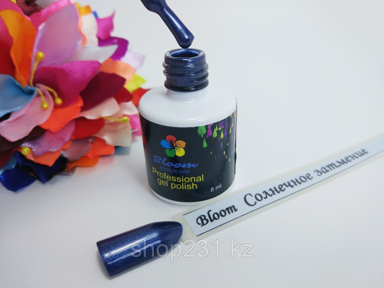 Гель-лак Bloom  Солнечное затмение