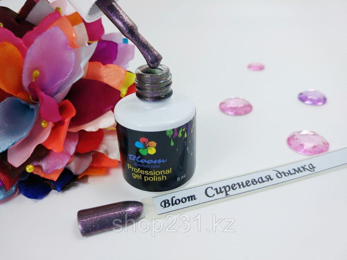 Гель-лак Bloom Сиреневая дымка