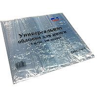 Обложка для книги гелиевая универсальная (регулирующаяся) 140 мкр. 27*52 см.