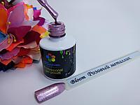Гель-лак Bloom Розовый металлик
