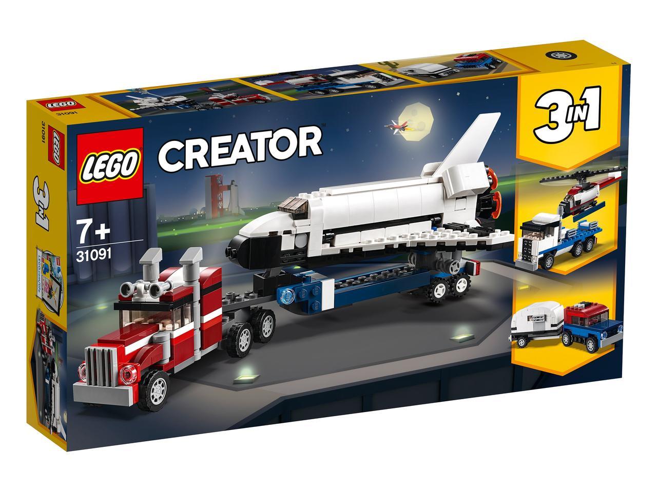 31091 Lego Creator Транспортировщик шаттлов, Лего Криэйтор