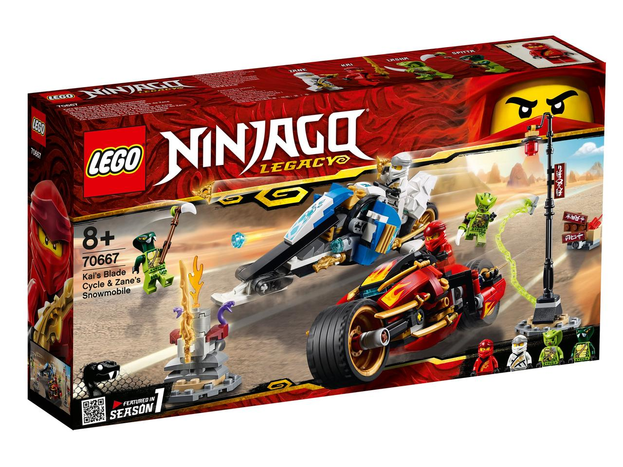 70667 Lego Ninjago Мотоцикл-клинок Кая и снегоход Зейна, Лего Ниндзяго