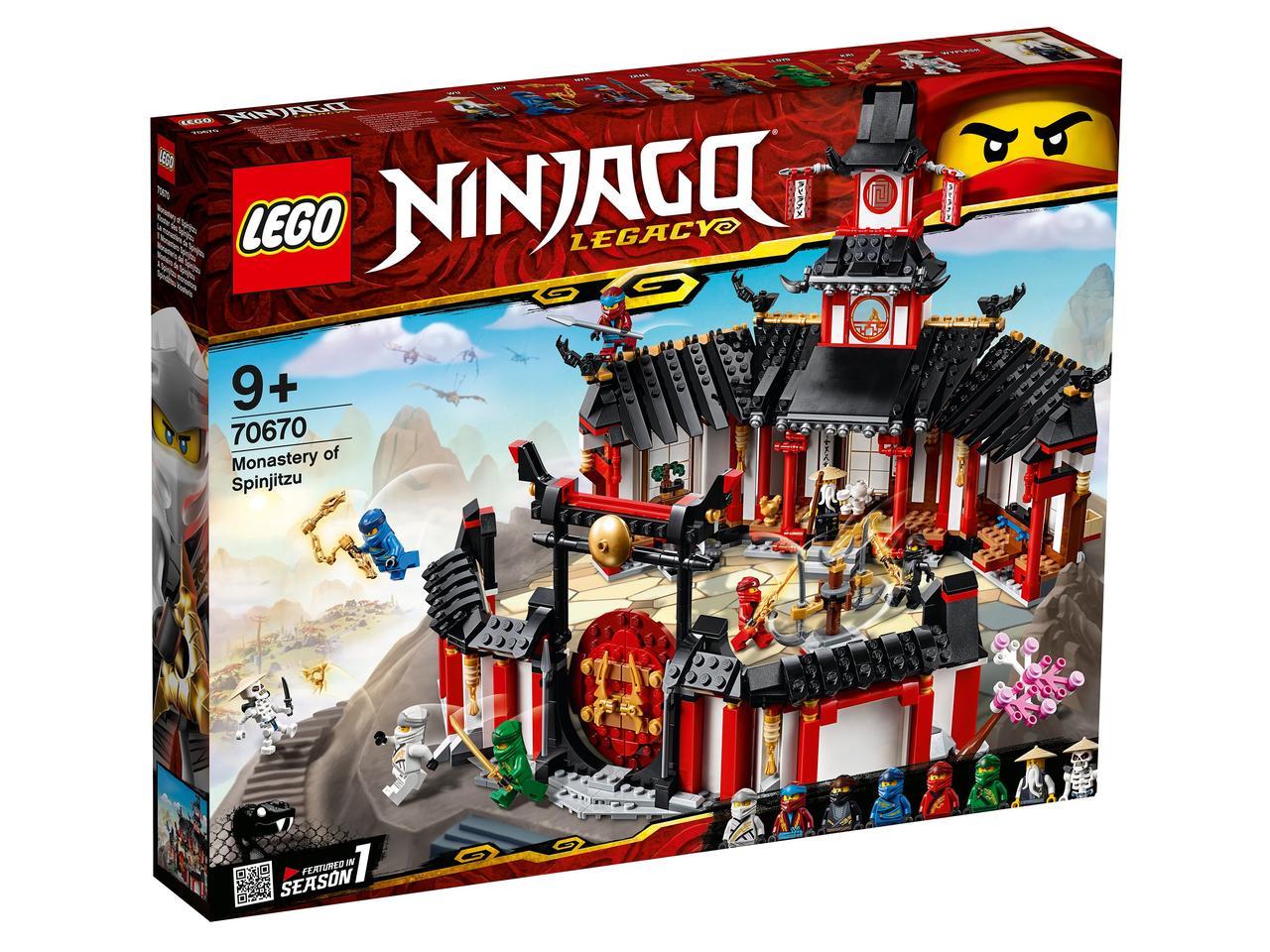 70670 Lego Ninjago Монастырь Кружитцу, Лего Ниндзяго