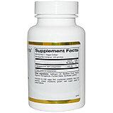 Коэнзим Q10, 100 мг, 120 капсул, фото 2