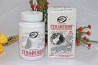 Гемафемин 90 капс.  Алматы