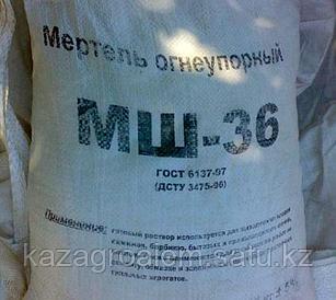 Шамотный мертель огнеупорная глина мш-36