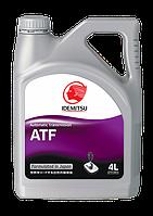 Трансмиссионное масло IDEMITSU ATF 4литра