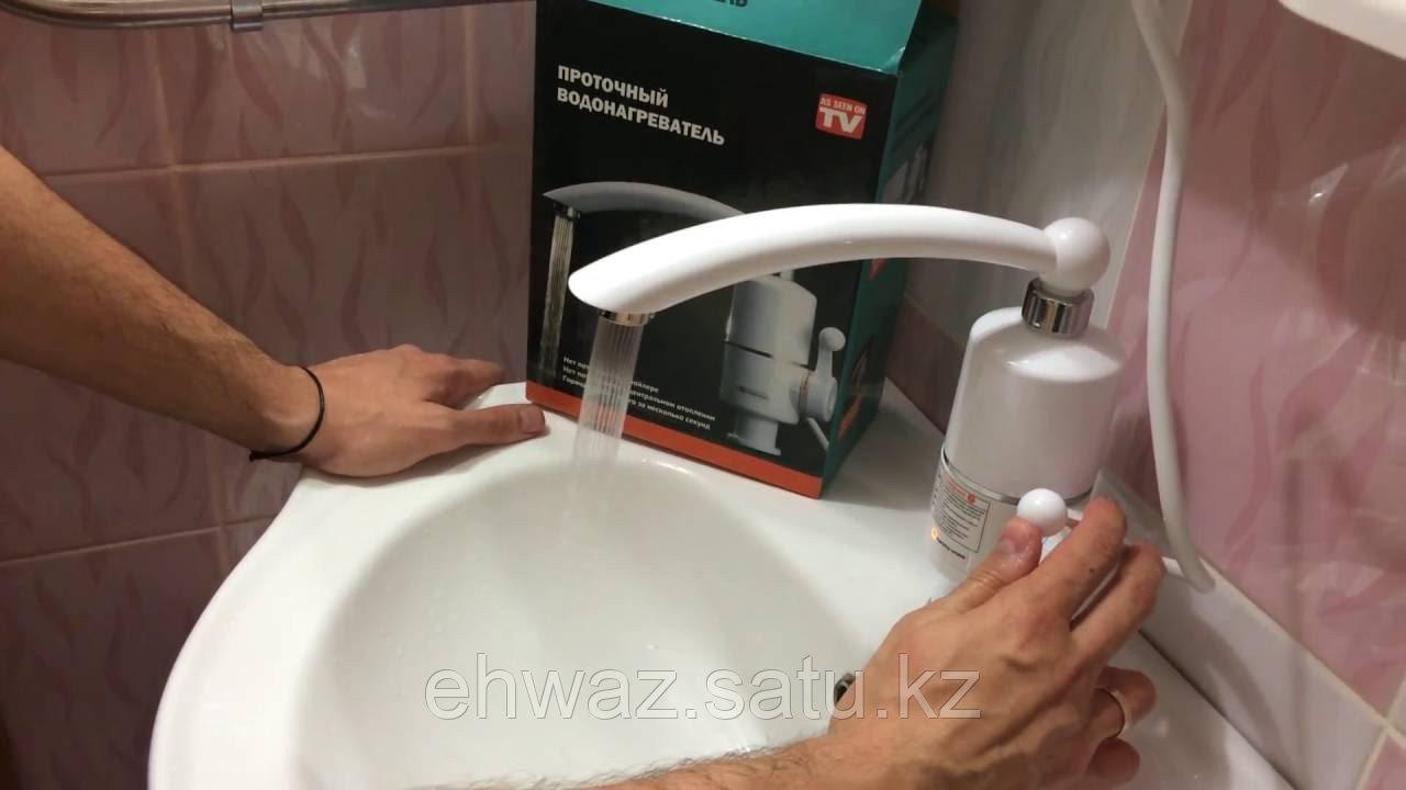Кран водонагреватель от сети